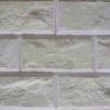 Đá bóc soi cạnh trắng 10x20cm